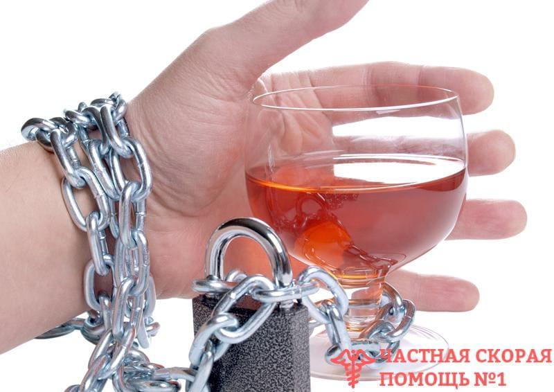 Как вылечить от алкоголизма словами