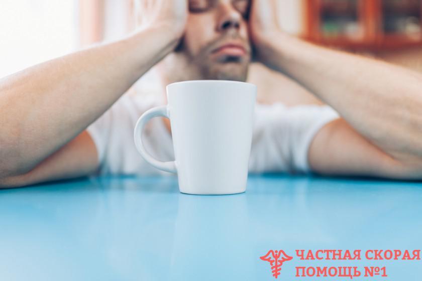 Почему возникает чувство тревоги с похмелья?